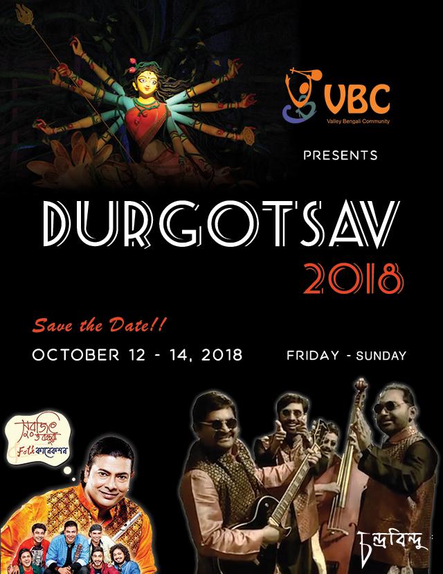 VBC-Durga-Puja-2018